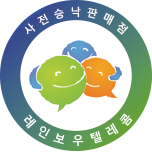 KakaoTalk_20190928_141046415.png : -- 6월 20일 오늘의 가격--