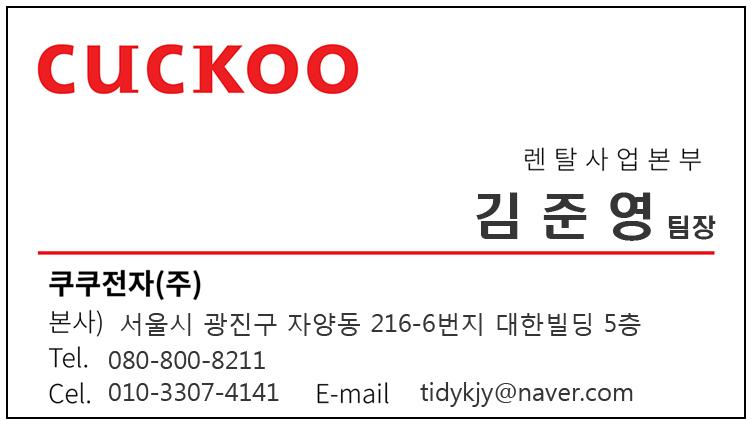 kimjunyoung.jpg