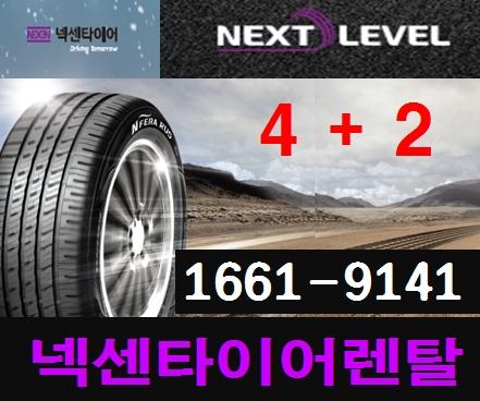 타이어5.jpg