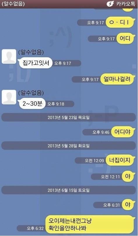 7(11).jpg : 이상적인 누나 vs 현실 누나 (수지/아이유) 실화