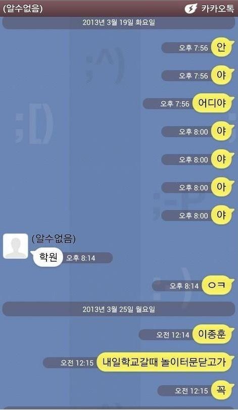 3(20).jpg : 이상적인 누나 vs 현실 누나 (수지/아이유) 실화