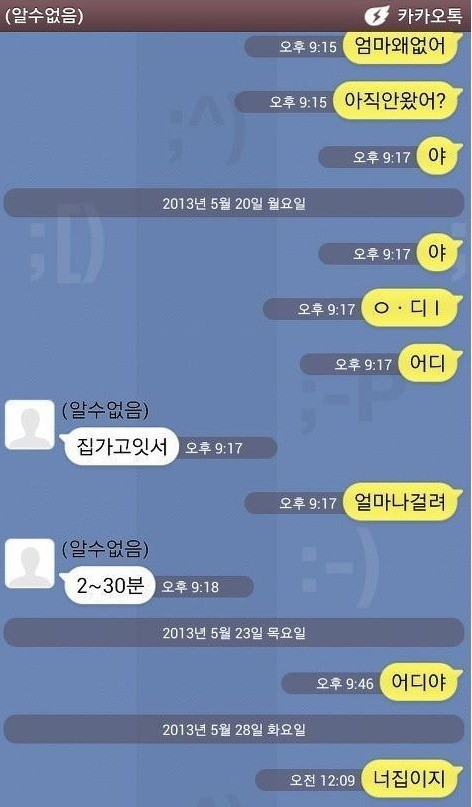6(14).jpg : 이상적인 누나 vs 현실 누나 (수지/아이유) 실화