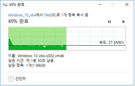 정펌_usb3.0_감압O.png