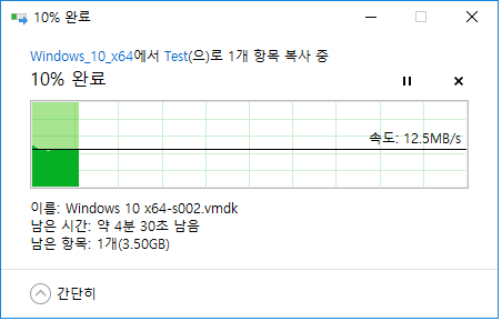 ac66_멀린.png