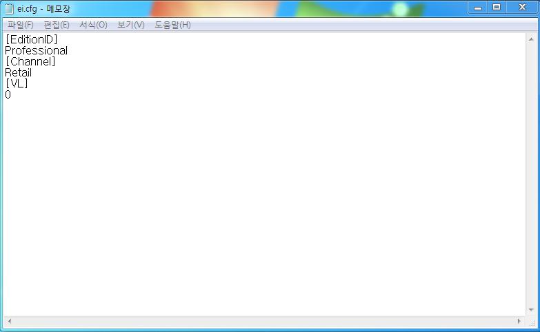 윈도우 7 professional k 32 iso