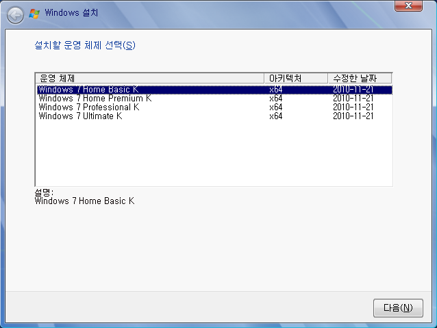 윈도우 7 프로페셔널 k iso 토렌트