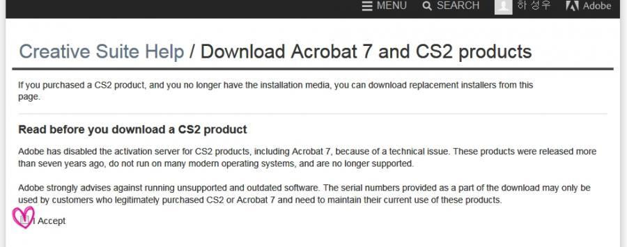 Adobe 에서 CS2 를 무료 제공 하고 있다는거 아시나요 ? (포토샵
