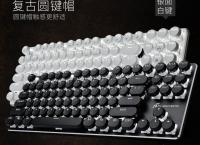 복고풍 기계식 키보드 (5만원)