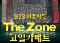 [슈퍼특가] 티몬 더존 코일 카매트 완벽 초특가 가격파괴+무료배송 행사중!! 수입차까지 160종까지!!