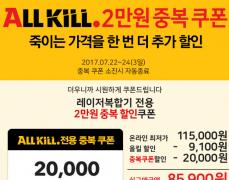 [옥션올킬] 레이저복합기 DCP-1510 89,500/2,500