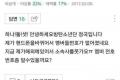 아이돌 번호 따기 꿀팁.jpg