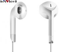 E6C 이어팟 스타일 이어폰 ($2.98/무료배송)