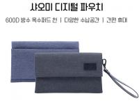 [큐텐] 샤오미 파우치   ( 16,000원 / 무료배송 )