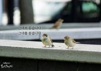 """[감동] 법륜스님의 희망편지 """"대화의 기술"""""""