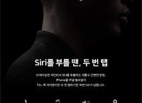 Apple 에어팟 무선 블루투스 이어폰 ($135, 원화152,347원/무료배송)