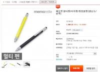 [CJ오쇼핑] 한경희가습기 MHS-100 부이 (82.770원/무료) 세척이 편한 가습기