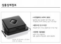 브라바 380t 물걸레 로봇청소기 (쿠폰 적용시 28만원)