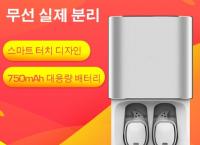 QCY T1 PRO TWS 블루투스 이어폰 ($29.75 /무배)