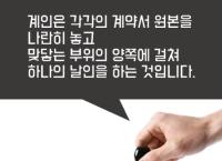 [티몬] 내셔널지오그래픽 힙쌕 NG4474 (44,900/무료배송)