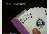 흔한 도박 근절 포스터