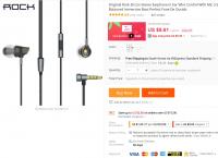[알리익스프레스]가성비 극강 이어폰 Rock Zircon Stereo Earphone($12.99/무료직배)