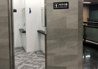 지하철 남성 파우더룸