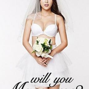 메리미 홍진영