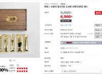 원피스 초콜릿 출시기념 초코바 선물상자 5입세트 (6900원 / 유배)