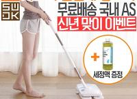 샤오미 물걸레 청소기 ($85, 원화91,077원 /무료배송)