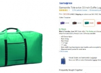 [amazon] Samsonite Tote-a-ton 33 Inch Duffle Luggage(19.99/6.48, 3개이상 무료배송)