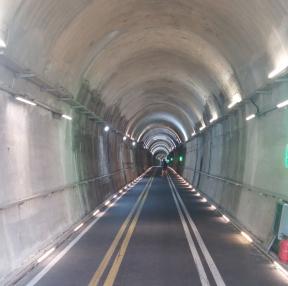 팔당댐 자전거터널