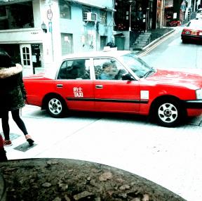예전에 홍콩에서