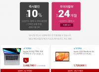 노트북 삼성 카드 결제시 최대 20만원 할인