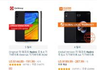 최저가 !샤오미 홍미노트 5 ($141.74 /무료배송)