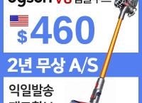 Dyson 다이슨 v8 앱솔루트 무선진공청소기, 2년무상 A/S ($460, 원화495,420원/무료배송)