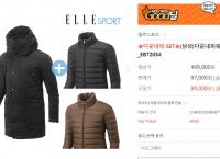 엘르스포츠 (남성)다운내피워싱디테쳐블자켓_89,000원
