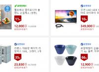 UHD HDR 43인치 스마트 TV (349,000원 / 무배)