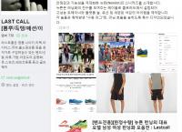 [스토어팜] 미국 유명 러닝화 브랜드 남여 (4종1택) (24,900원/무료배송)