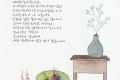 """[감동] 법륜스님의 희망편지 """"내 인생의 주인"""""""