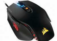 [아마존] 커세어 게이밍 마우스 M65 RGB 39.99달러