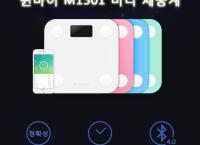 YUNMAI]윈마이 스마트 미니 체중계(23,000원)