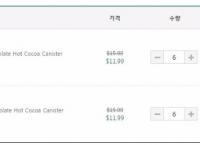 [Vitatra] 고디바 다크, 밀크 코코아 ($11.99/ 70불 이상 한국무배)