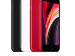 Apple 아이폰 SE 2세대 공기계 (516,680원/무료배송)