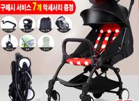 [큐텐]요야 유모차 ( 59,300원 / 무료배송 )