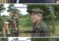 대한민국 최초의 여자군인