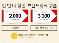 [N스토어] 영화 미라클맨, 런던 블러바드 외 [무료/무료]