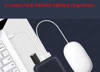 즈미 ZMI QB820 20000mAh 보조배터리 ($46)