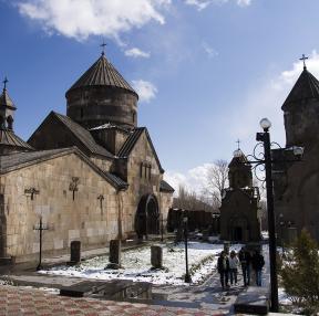 아르메니아