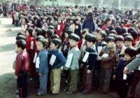 40년 전 국민학교 입학식