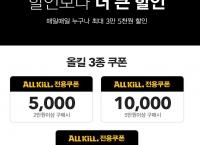 [옥션] 캠프365 파파웨건 (59,800~/무료) 올킬쿠폰5만이상-1만 49,800원 구매 가능